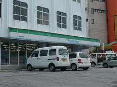ファミリーマート宮平店の画像1