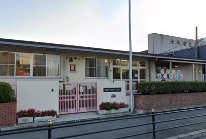 大阪市立加美北幼稚園の画像1