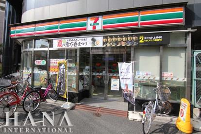 セブンイレブン・葛飾亀有3丁目店の画像1