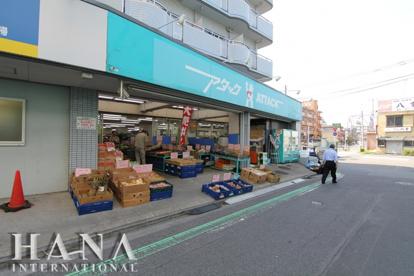 アタック小菅店の画像1