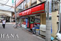 ポプラ 綾瀬駅前店