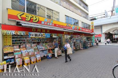 どらっぐぱぱす 綾瀬駅前店の画像1