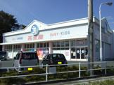 西松屋浜松半田山店