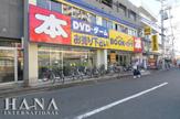BOOKOFF JR金町駅北口