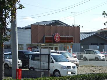 ほっともっと半田山店の画像1