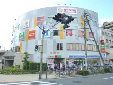 ローソン内環今福東店(エント今福鶴見)の画像1