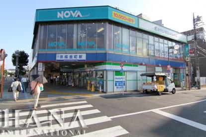 京成金町駅の画像1