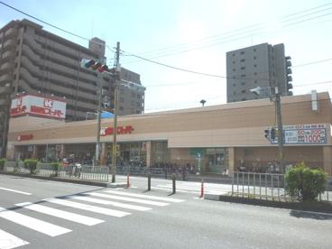 関西スーパー今福店の画像1