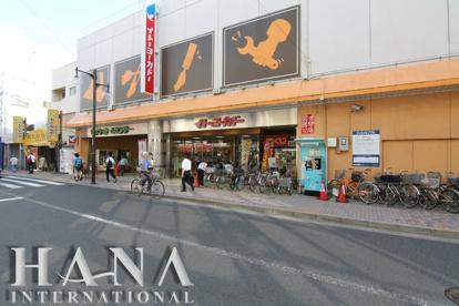 イトーヨーカドー金町店の画像1