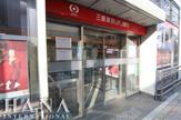 三菱UFJ銀行金町支店