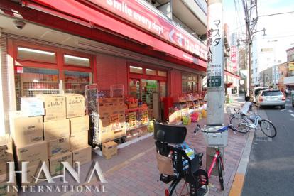 くすりの福太郎金町店の画像1