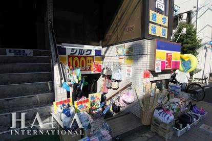 100円均一ショップシルク金町店の画像1