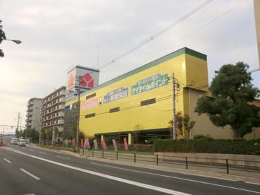 ヤマダ電機テックランド淀川店の画像1