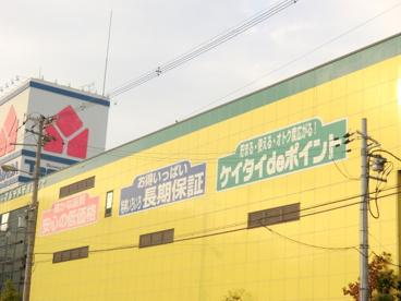 ヤマダ電機テックランド淀川店の画像2