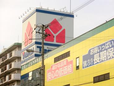 ヤマダ電機テックランド淀川店の画像3