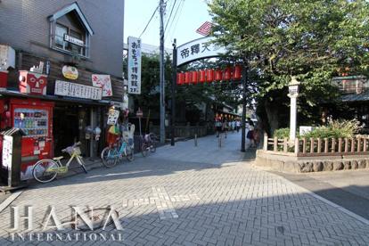 柴又帝釈天門前参道商店街の画像1