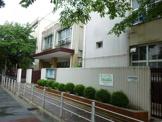 大阪市立 東中浜小学校