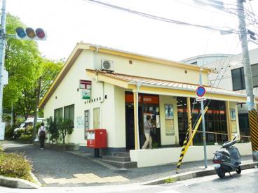 横尾郵便局の画像1