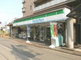 ファミリーマート丸萬上石神井店
