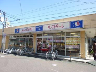 サンエトワールJR徳庵店の画像1