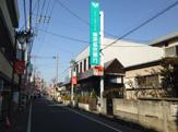 東京都民銀行上石神井支店