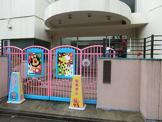 大泉幼稚園
