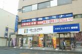 メガネスーパー「金沢文庫店」