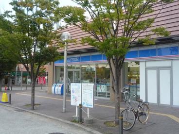 ローソン阪急仁川駅前の画像1