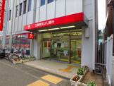 三菱東京UFJ銀行 二俣川支店