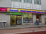 ミニストップ二俣川駅前支店