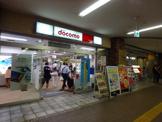 ドコモショップ 二俣川店