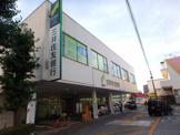 三井住友銀行 二俣川支店