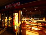 VIE DE FRANCE 二俣川駅支店