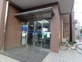 横浜信用金庫 三ツ境支店