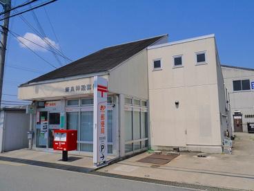 奈良神殿郵便局の画像1