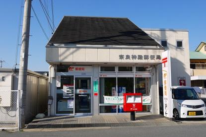 奈良神殿郵便局の画像2