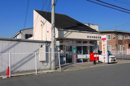 奈良神殿郵便局の画像3