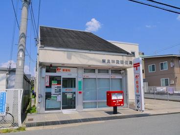 奈良神殿郵便局の画像4