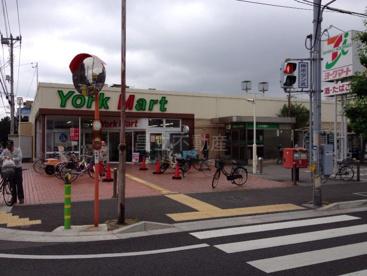 ヨークマート習志野台店の画像1