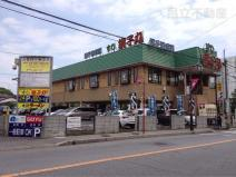 すし銚子丸北習志野店