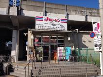 ジェーソン下総中山店