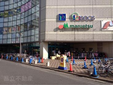 マルエツ 下総中山店の画像1