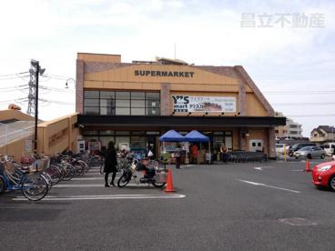 ワイズマート夏見店の画像1