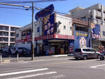 くすりの福太郎 海神店