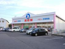 西松屋・船橋金杉店