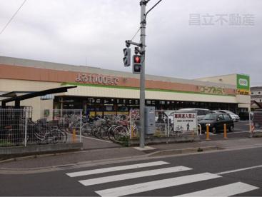 コープみらい(生協) コープ薬円台店の画像1