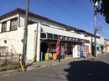 エフジーチェーン第1高根店の画像1