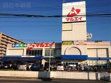 新鮮市場マルエイ薬円台店の画像1