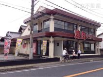焼肉 安楽亭 薬円台店
