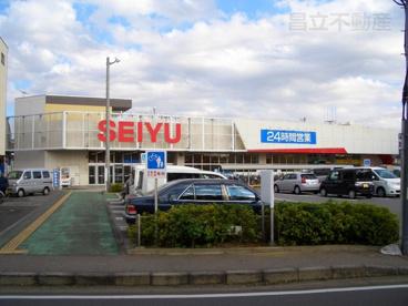 西友・薬円台店の画像1
